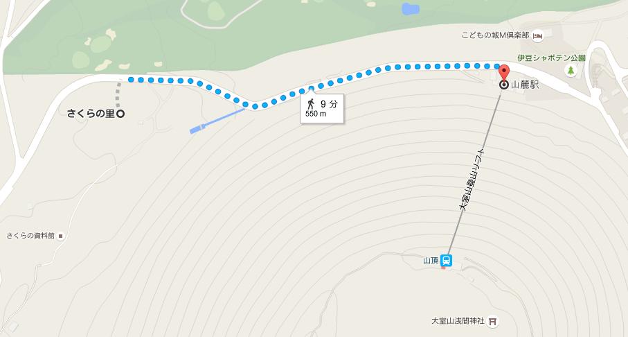 大室山へのアクセスマップ