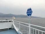 駿河湾フェリー 県道223号線