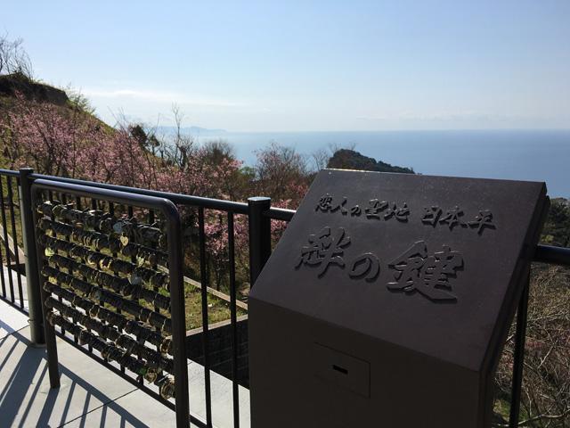 日本平 絆のモニュメント