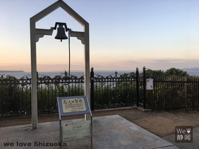 恋人の聖地:浜名湖ハートロック