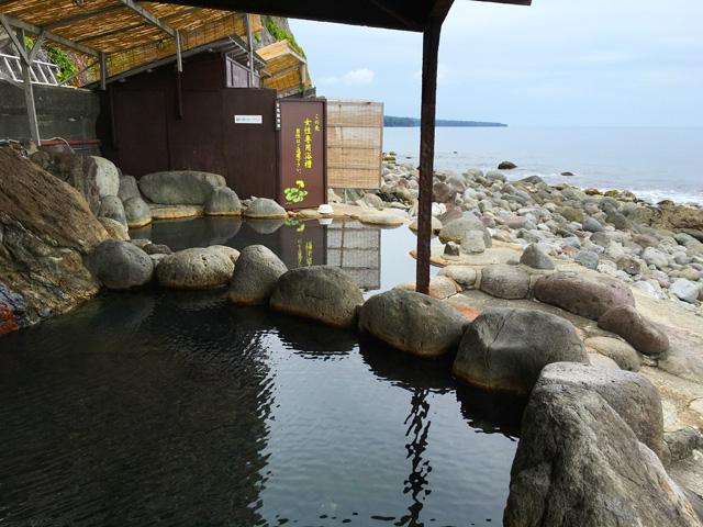混浴の温泉