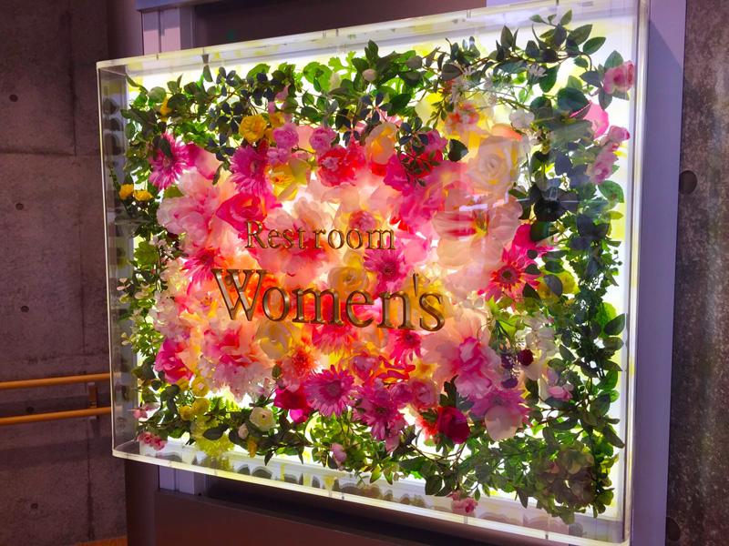 三島スカイウォークのトイレ