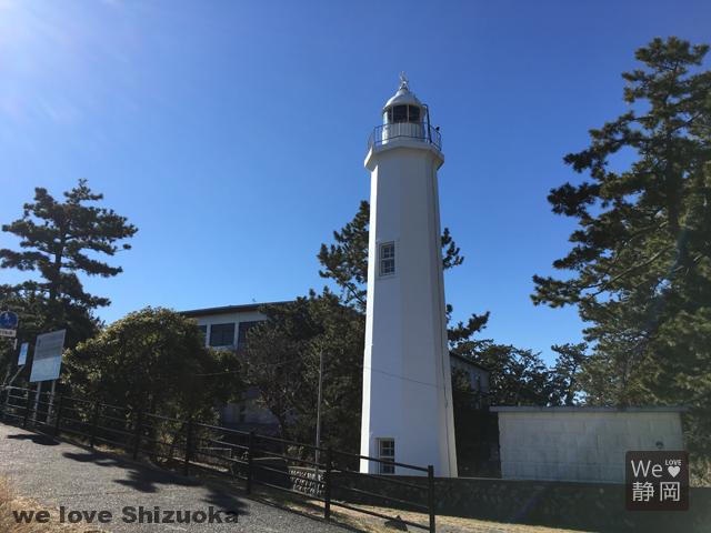 美保の灯台(静岡灯台)