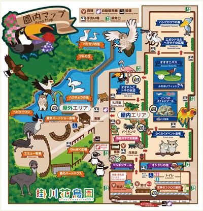 掛川花鳥園園内マップ