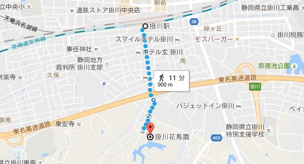 掛川駅より約徒歩10分