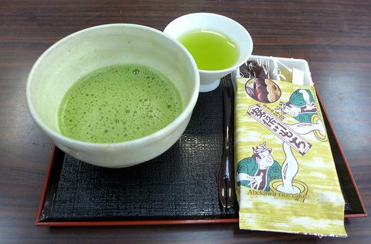 静岡の抹茶と安倍川もち