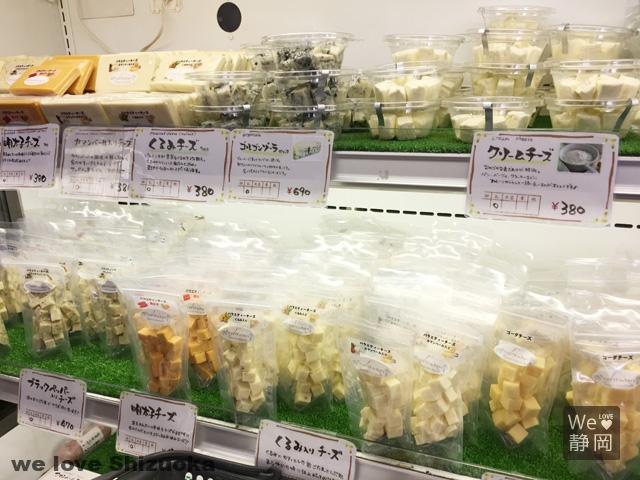まかいの牧場:豊富なチーズ