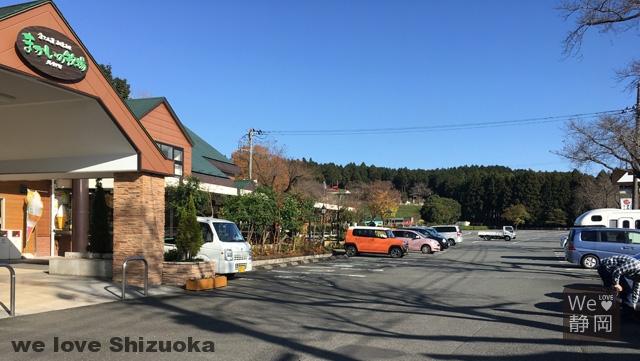 まかいの牧場:駐車場