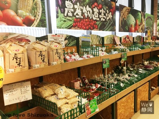 駿河湾沼津SAの新鮮野菜
