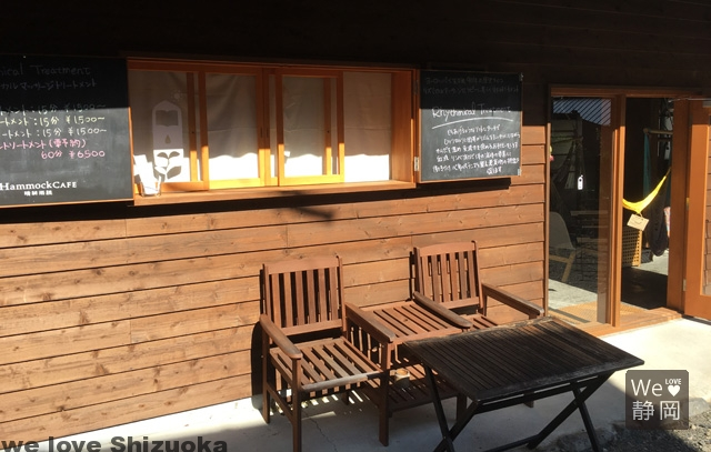 寸又峡ハンモックカフェ