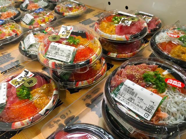 新東名:駿河湾沼津SA(下り)の海鮮丼
