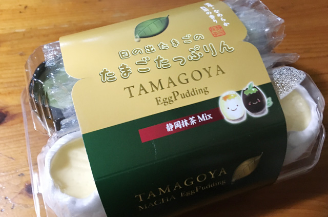 TAMAGOYAのたっぷりプリン