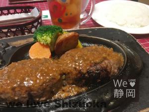 「げんこつハンバーグ」静岡の「炭焼きレストランさわやか」でしか食べられない絶品グルメ