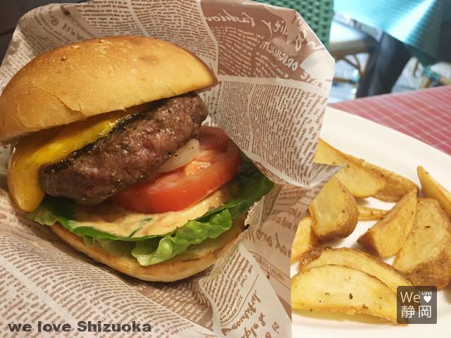 炭焼きさわやかハンバーガー