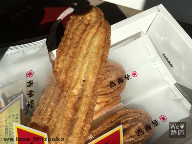 浜松土産うなぎパイ