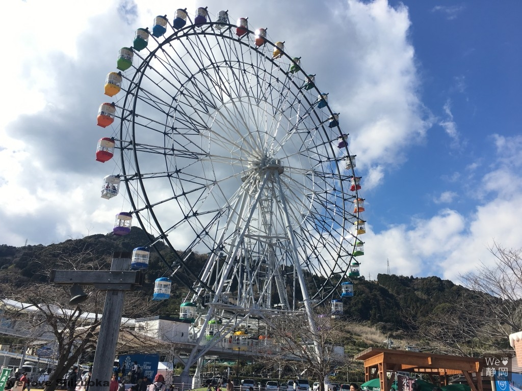 Fuji Sky View 観覧車