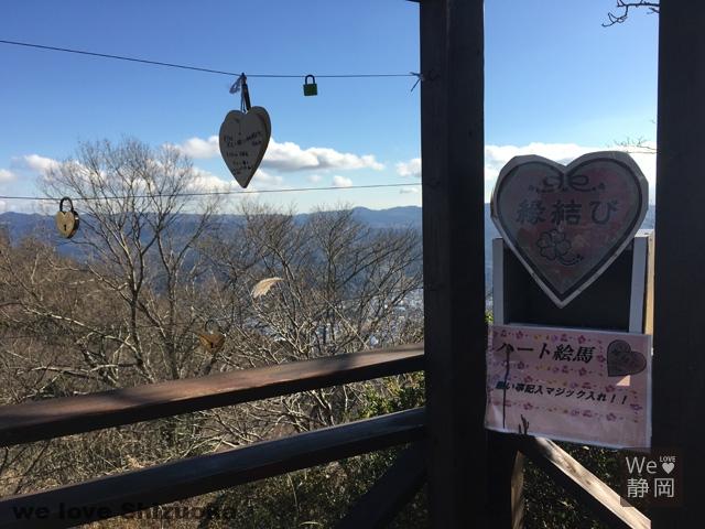 恋人の聖地「幸せの鐘」