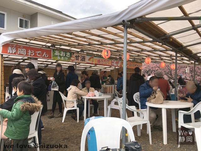 河津桜まつりの飲食店