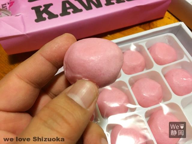 河津桜まつりのお土産饅頭
