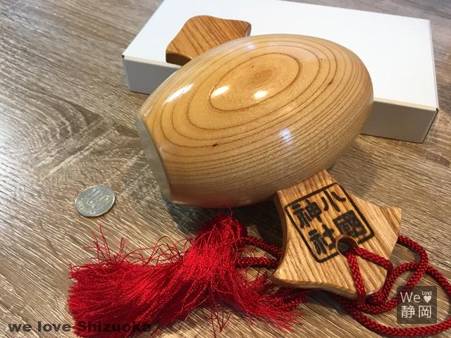 小國神社の宝槌