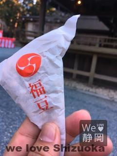 小國神社の節分祭で福豆ゲット