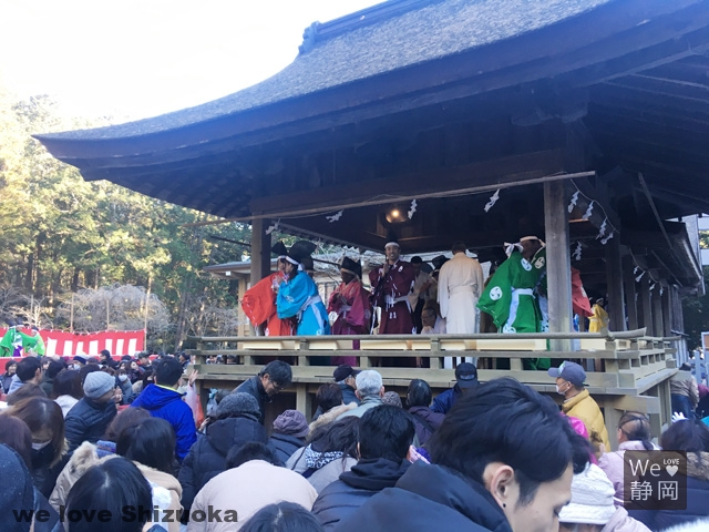 小國神社の節分祭