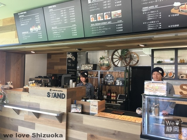 Café de mori-kun STAND
