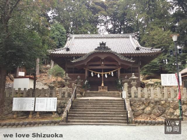渭伊神社(いいじんじゃ)