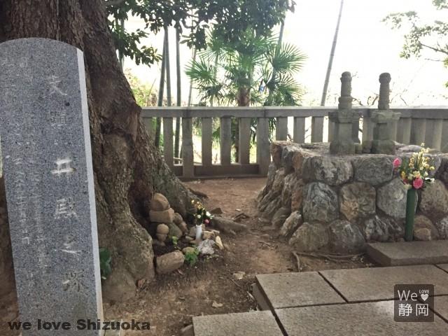 井殿の塚(いどののつか)