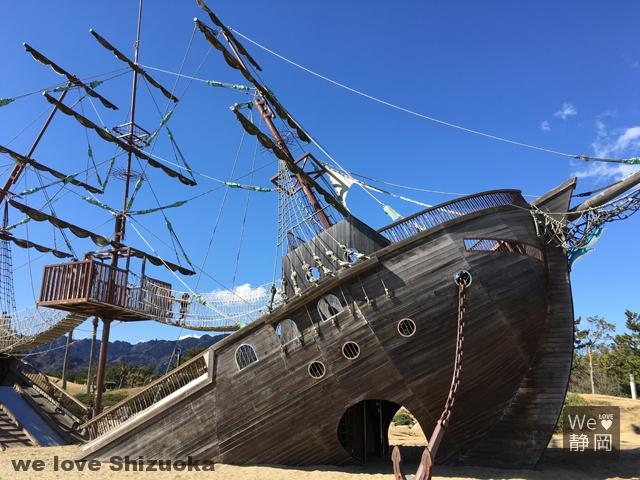 海賊船の遊具