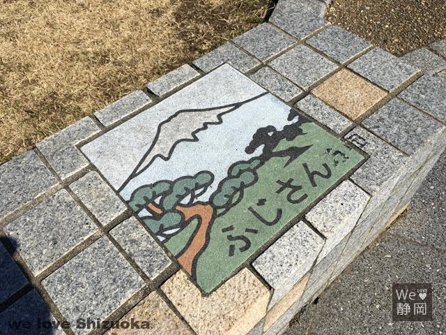 広野海浜公園からの富士山