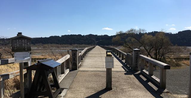 蓬莱橋を渡る