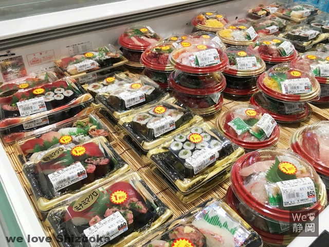 海の幸弁当、お寿司が豊富な静岡SA
