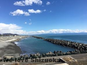駿河湾の海洋深層水の塩をつかっているポテチ