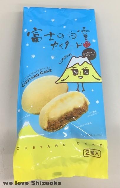富士の白雪