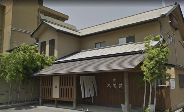 熱海市 Google マップ 大成館
