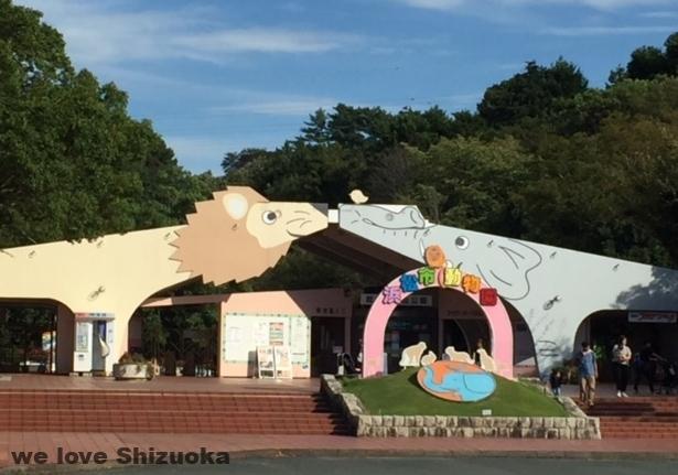 はまZOO 浜松市動物園