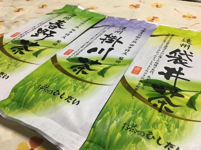 遠州地域のおいしいお茶!春野茶・掛川茶・袋井茶の3つを飲み比べしてみた〜!
