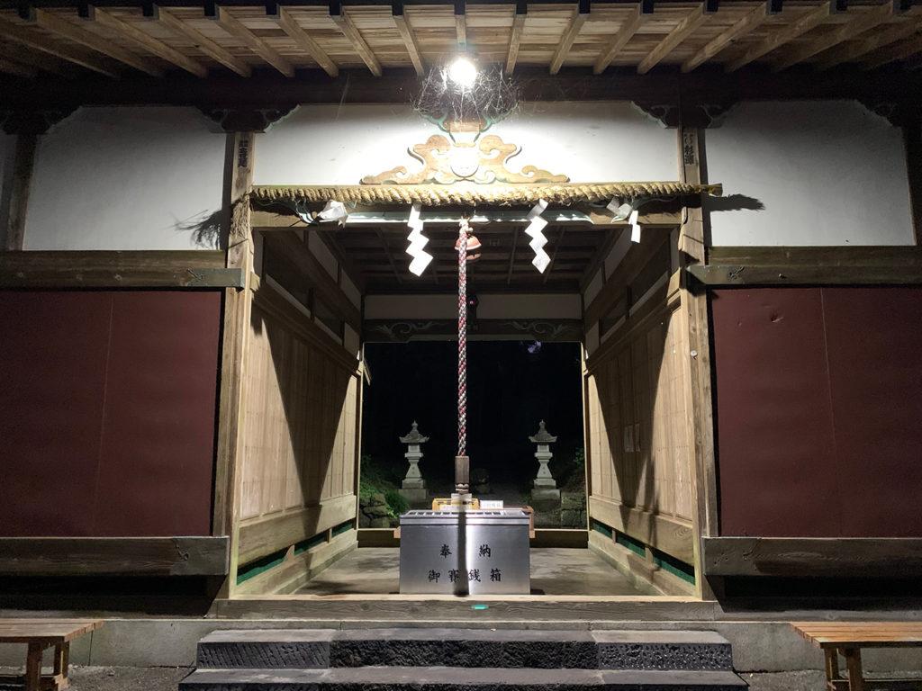 富士山山宮浅間神社