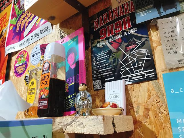 静岡市:カツカレーのジャイアン