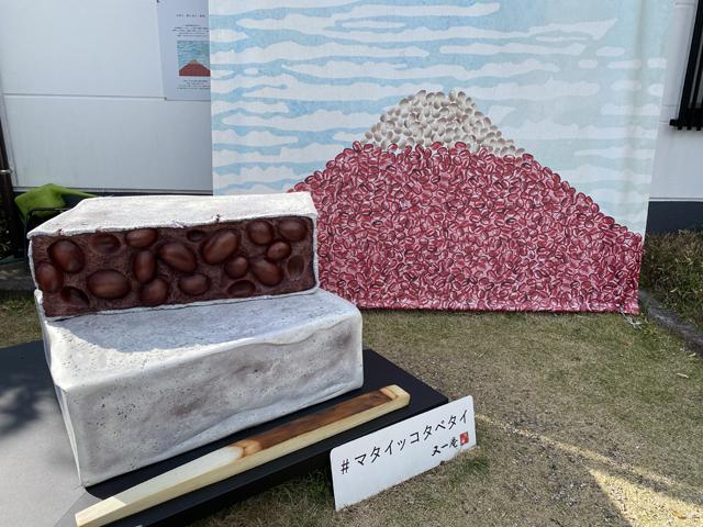 磐田市:マタイッコタベタイカフェ