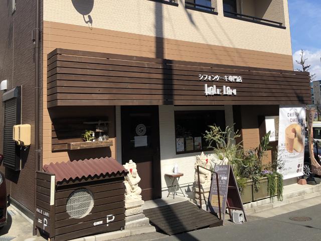 手作りシフォンケーキの専門店「ハレラニ」浜松店