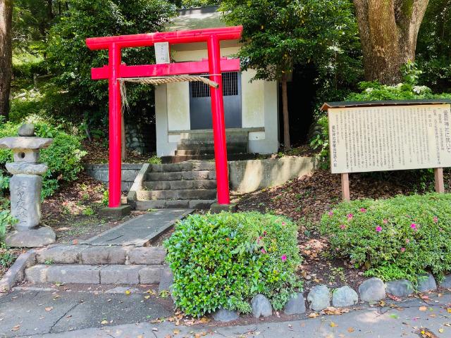 富士市:岩本山公園内の岩本愛宕神社