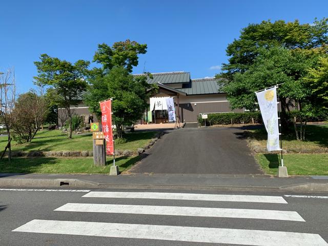 あさぎりフードパーク:お茶工房 富士園「朝霧乳業」牛乳ソフト
