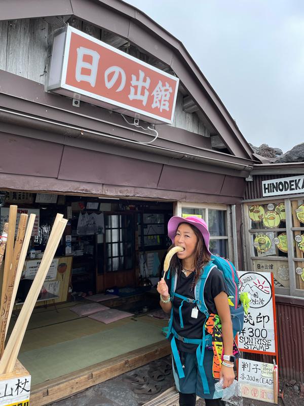 富士登山:名物冷凍バナナ