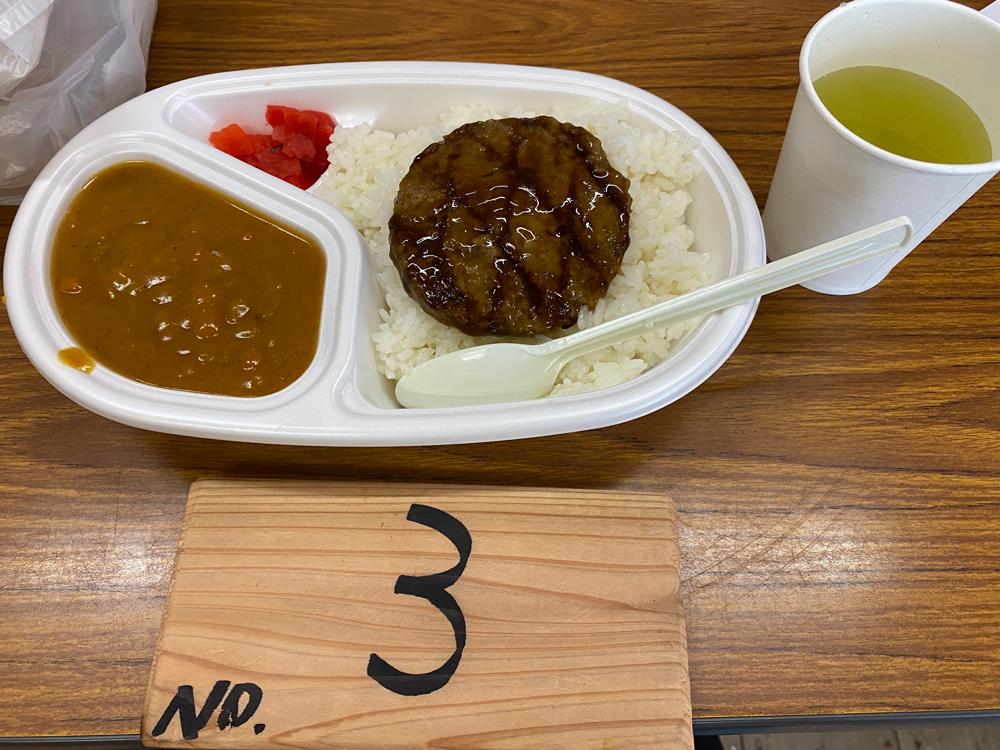 富士登山:夕食のカレーライス